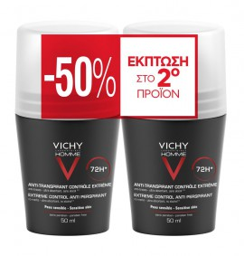 Vichy Promo Duo Deo Roll-On Homme 72h Control 2x50ml