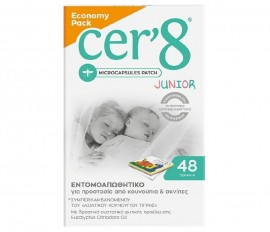Vican Cer8 Patch Junior Economy Pack 48τμχ