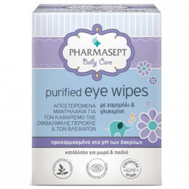 Pharmasept Baby Care Purified Eye Wipes Αποστειρομένα Οφθαλμικά Μαντηλάκια 10τμχ
