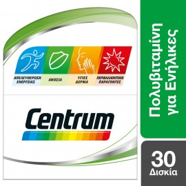Centrum Complete from A to Zinc 30 tabs
