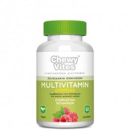 Vican Chewy Vites Adults - Multivitamin Complex 60 τεμάχια